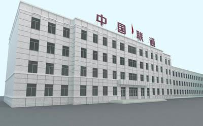 辽阳联通-raybet下载施工案例