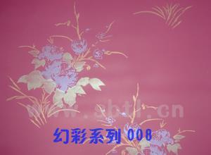 壁纸漆幻彩系列