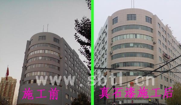 raybet电竞竞猜app沈河区检察院外墙raybet下载施工工程